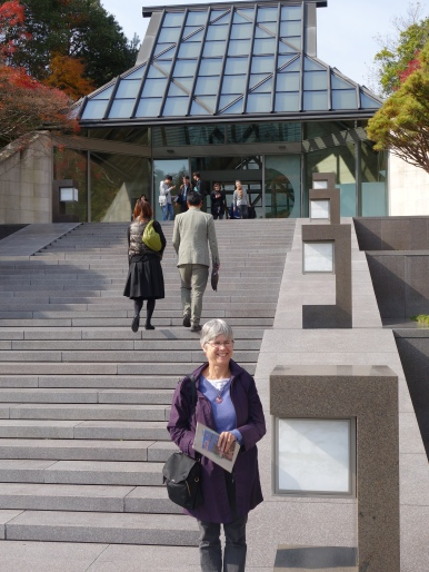 Miho museum entrance