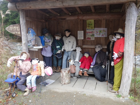 "Nagoro, ""Scarecrow Village"" -- bus stop"